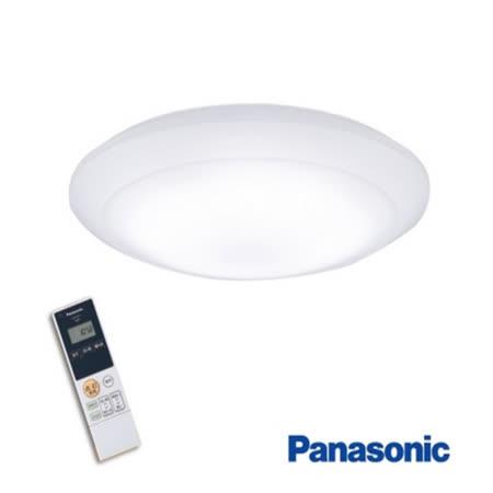 國際牌 LED 38W 無段調光調色 金色帶 遙控 吸頂燈 HH-LAZ303109