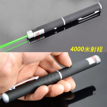 READY高優質綠光鐳射簡報筆4000米射程