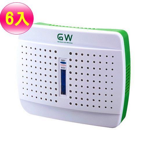 GW 無線式水玻璃除溼機-6入 (E-333)