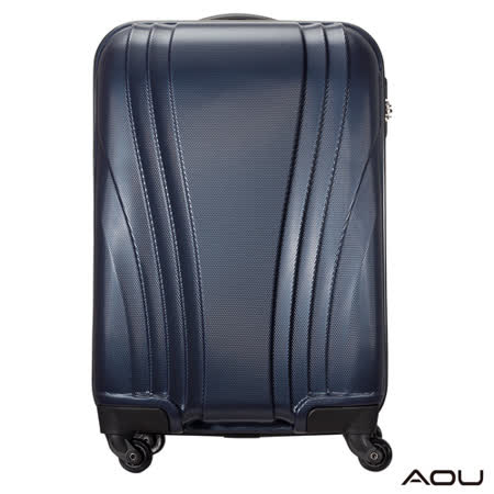 AOU微笑旅行 尊龍傳說20吋超大容量防刮超輕量可登機行李箱 (深藍) 90-015C