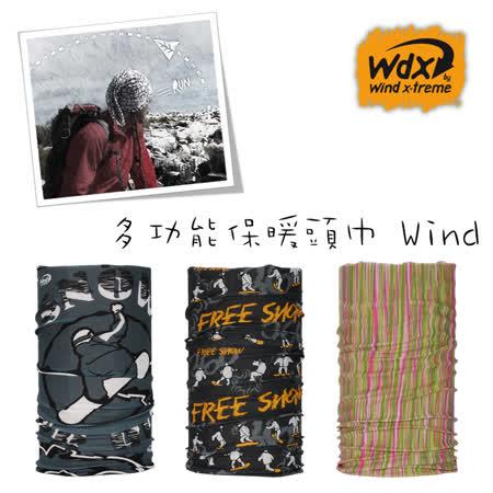 【2016年新款】Wind x-treme 多功能頭巾 Wind (款式1007-1028) / 城市綠洲(保暖、透氣、圍領巾、西班牙)