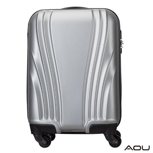 AOU微笑旅行 尊龍傳說2大 遠 百 logo0吋超大容量防刮超輕量可登機行李箱 (銀灰) 90-015C