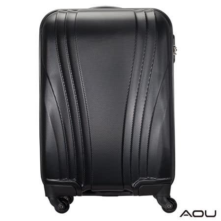 AOU微笑旅行 尊龍傳說16吋超大容量防刮超輕量可登機行李箱 (時尚黑) 90-015D