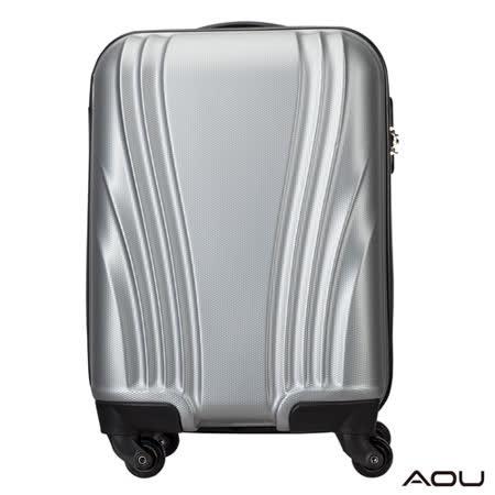 AOU微笑旅行 尊龍傳說16吋超大容量防刮超輕量可登機行李箱 (銀灰) 90-015D