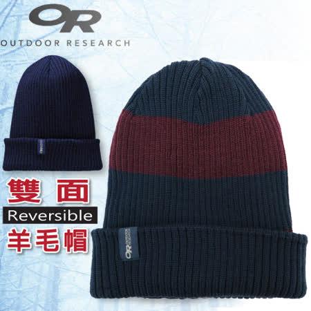 【美國 Outdoor Research】Knotty Beanie 100%美麗諾保暖雙面羊毛帽(僅98g)抗風休閒帽.遮耳帽.毛線帽/保暖.質輕柔軟.透氣/86600 藍紫