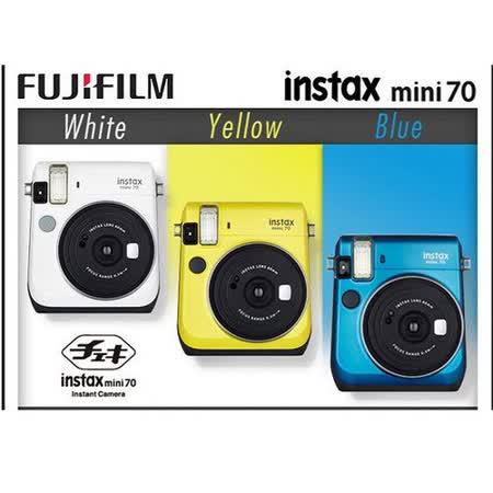 FUJIFILM instax mini 70 相機(公司貨)~新上市送日本和風紙膠帶