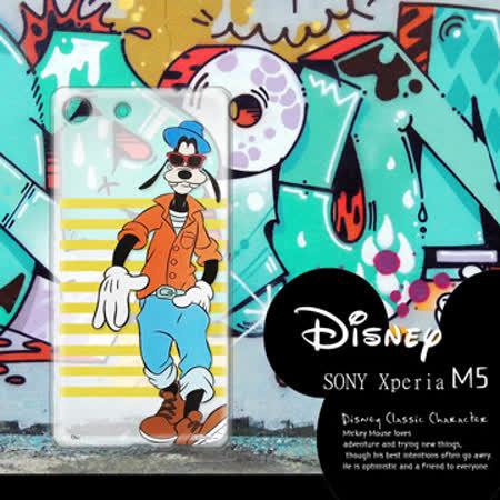 迪士尼授權正版 SONY Xperia M5 E5653 水水機 街頭系列透明軟式手機殼(帥氣高飛)