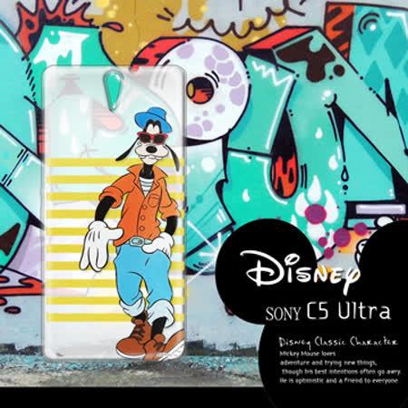 迪士尼授權正版 Sony Xperia C5 Ultra E5553 大大機 街頭系列透明軟式手機殼(帥氣高飛)
