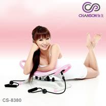 好康福利品特賣★動感美腰機 CS-8380