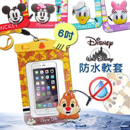 迪士尼玩偶造型 Disney 萌俏皮系列 6吋通用繽紛防水袋 防水套 (附夾子捲線器耳機塞)