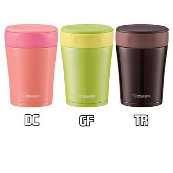 象印 可分解杯蓋不鏽鋼真空燜燒杯0.36L (SW-GA36)
