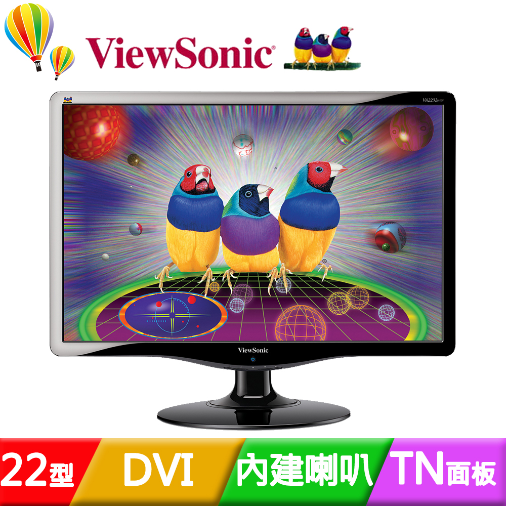 ViewSonic 優派 VA2232wm~LED 22 型VA雙介面液晶螢幕