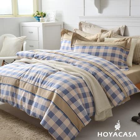 《HOYACASA 現代經典》雙人四件式純棉兩用被床包組(天絲入棉30%)