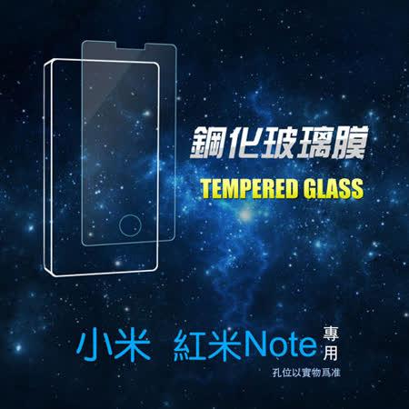 小米 紅米Note 專業超薄鋼化膜(NB028-3)