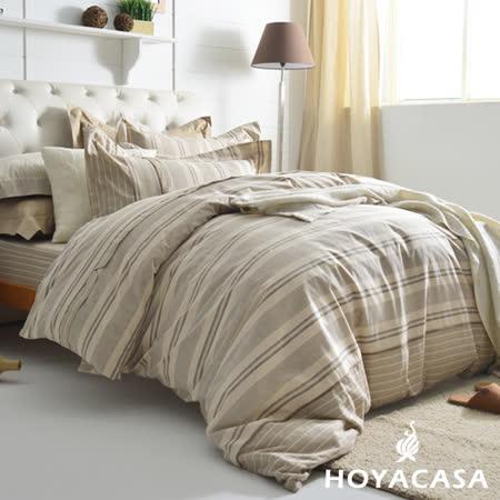 《HOYACASA 午後時光》雙人四件式純棉兩用被床包組(天絲入棉30%)
