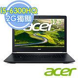 Acer VN7-792G-57QD 17.3吋 i5-6300HQ  四核 2G獨顯FHD進化輕薄 Win10電競筆電–送acer無線滑鼠+七巧包+acer保溫杯價格