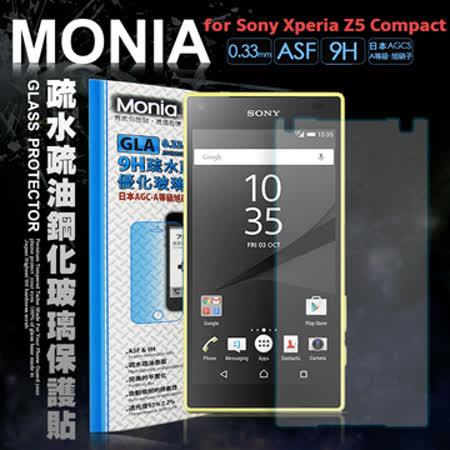 MONIA Sony Xperia Z5 Compact / Z5C 4.6吋 日本頂級疏水疏油9H鋼化玻璃膜