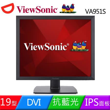 ViewSonic 優派 VA951S 19吋 5:4 LED SuperClear®超廣角技術顯示器