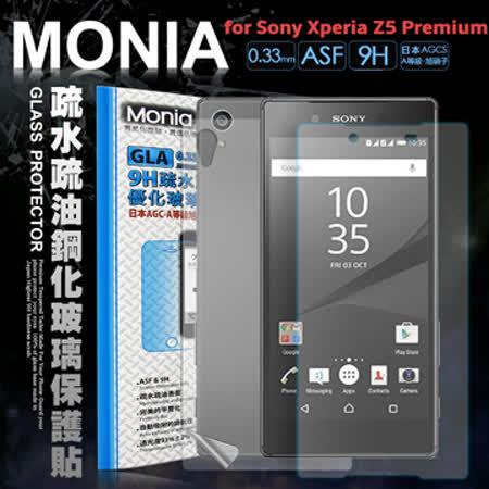 MONIA Sony Xperia Z5 Premium / Z5P 5.5吋 日本頂級疏水疏油9H鋼化玻璃膜(正反雙膜)
