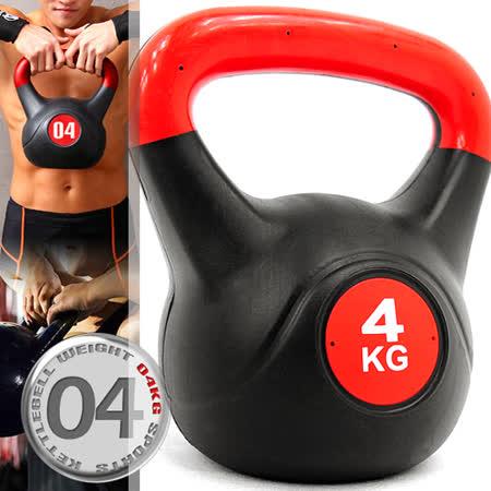 KettleBell重力4公斤壺鈴(8.8磅)C109-2104