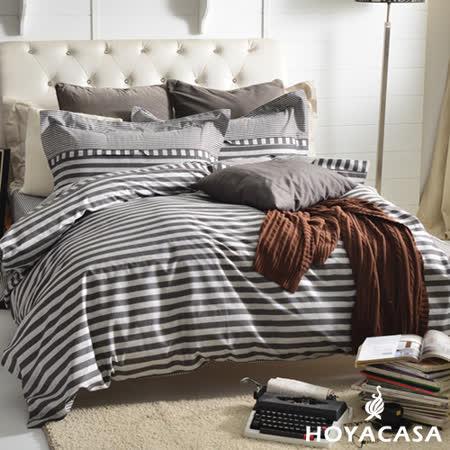 《HOYACASA 時間渡口》雙人四件式純棉兩用被床包組(天絲入棉30%)