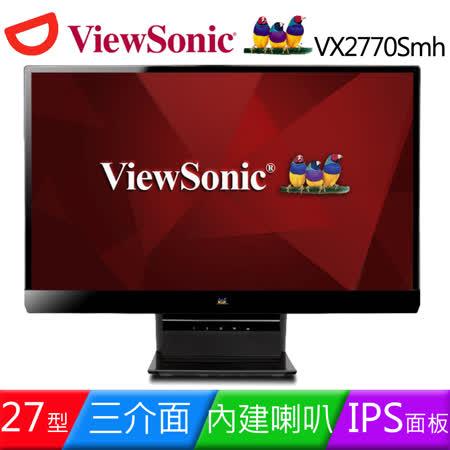 ViewSonic 優派 VX2770Smh-LED  27吋IPS無邊框液晶螢幕
