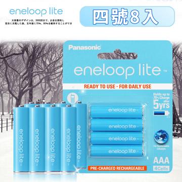 國際牌公司貨 贈電池盒藍鑽輕量版 Panasonic eneloop lite 低自放4號充電電池BK-4LCCE(8顆入)