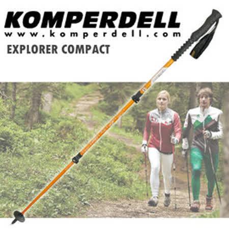 【KOMPERDELL奧地利】EXPLORER COMPACT 鋁合金強力鎖定泡棉握把登山杖(僅215g/單支銷售)/Power Lock系統.7075航太鋁合金_ 1742426-2