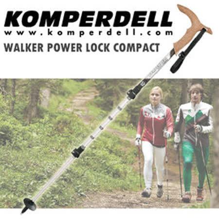 【KOMPERDELL奧地利】WALKER POWER LOCK COMPACT 鋁合金T型把強力鎖定登山杖(僅240g)/健行手杖.散步拐杖 .極致輕量(非LEKI)_ 1762401-10