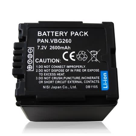 Panasonic VW-VBG260 攝影機高容量防爆鋰電池