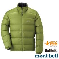 【日本 MONT-BELL 】男款 800FP Light Alpine 輕量羽絨外套/夾克.輕量防風夾克.禦寒大衣_綠茶 1101428