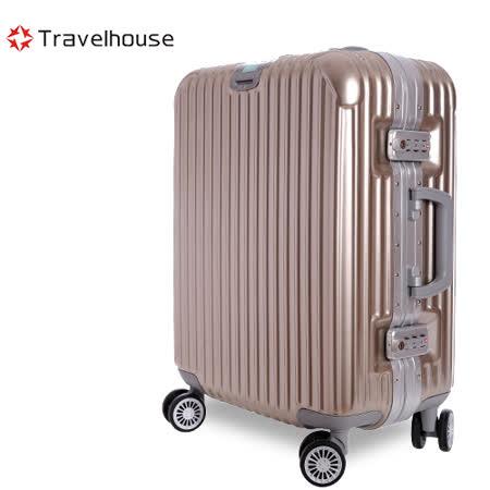 【Travelhouse】爵世風華 24吋PC鋁框鏡面行李箱(金色)
