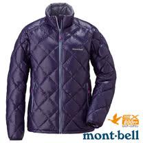 【日本 MONT-BELL 】女款 800FP 超輕保暖羽絨夾克/Superior 鵝絨外套.輕量防風夾克.禦寒大衣_茄紫 1101467