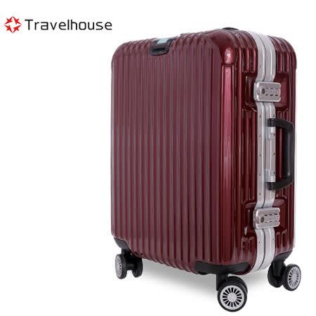 【Travelhouse】爵世風華 24吋PC鋁框鏡面行李箱(酒紅)