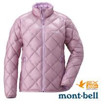 【日本 MONT-BELL 】女款 800FP 超輕保暖羽絨夾克/Superior 鵝絨外套.輕量防風夾克.禦寒大衣_香檳紫 1101467
