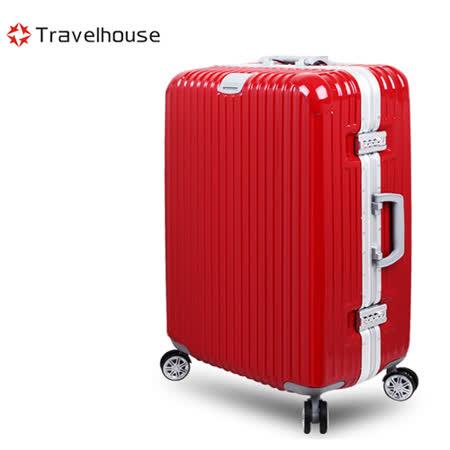 【Travelhouse】爵世風華 24吋PC鋁框鏡面行李箱(亮紅)
