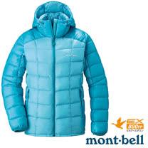【日本 MONT-BELL 】女款 800FP 超輕保暖羽絨夾克/Superior 鵝絨外套.輕量防風夾克.禦寒大衣_松石藍 1101465