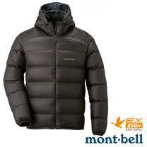 【日本 MONT-BELL 】男款 LIGHT ALPINE PK 羽絨連帽外/輕量防風夾克.超潑水禦寒大衣_深棕 1101430