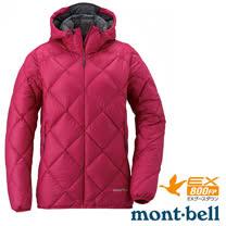 【日本 MONT-BELL 】女款 LIGHT ALPINE PK 羽絨連帽外套/輕量防風夾克.超潑水禦寒大衣_櫻桃紅 1101431