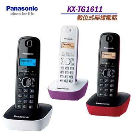 國際牌Panasonic KX-TG1611 數位式無線電話