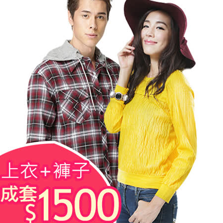 BOBSON 天生歌姬A-Lin代言_秋風舞月成套1500元