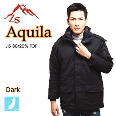 ZS Aquila 低調男款雙件式羽絨外套 (黑)