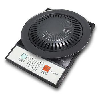Ambi不挑鍋電陶爐KT-CH03_附燒烤盤