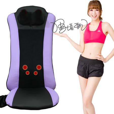 【健身大師】TV熱賣指壓肩頸行動按摩椅墊