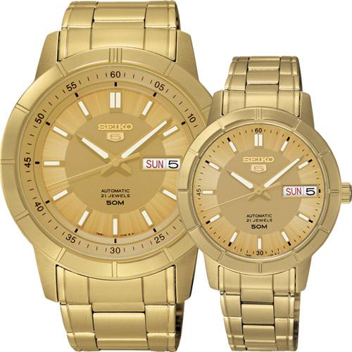 SEIKO 精工5號盾牌機械對錶-金/43+34mm 7S26-04E0K+7S26-04F0K(SNKN62J1+SNK888J1)