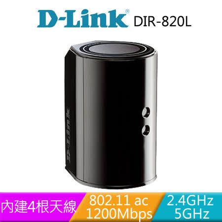 D-Link 友訊 DIR-820L Wireless AC1200 雙頻無線路由器
