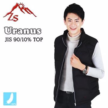 ZS Uranus個性簡捷男款羽毛背心