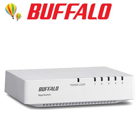 【2入組】BUFFALO 5 Port 交換器LSW4-GT-5EP-TW