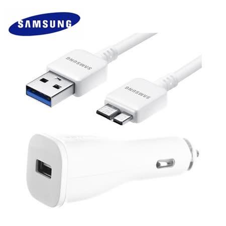 (2入) Samsung Galaxy Note3 N9000 Micro USB 原廠車充+原廠傳輸線 車用充電器(原廠密封袋裝)