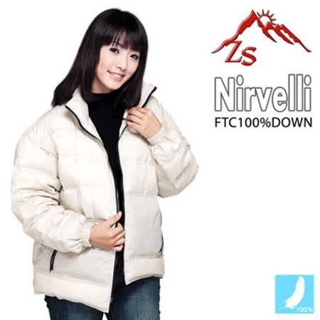 ZS Nirvelli 女款柔感超細羽毛外套